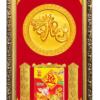 Báo giá mẫu lịch gỗ đẹp giá rẻ tp.hcm