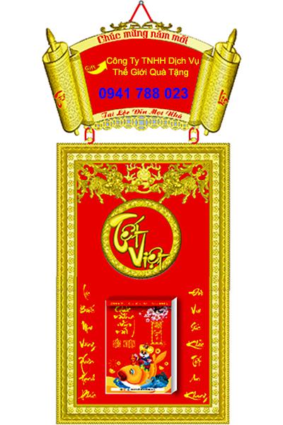 Mua lịch khung dán nổi chữ cao cấp mạ vàng