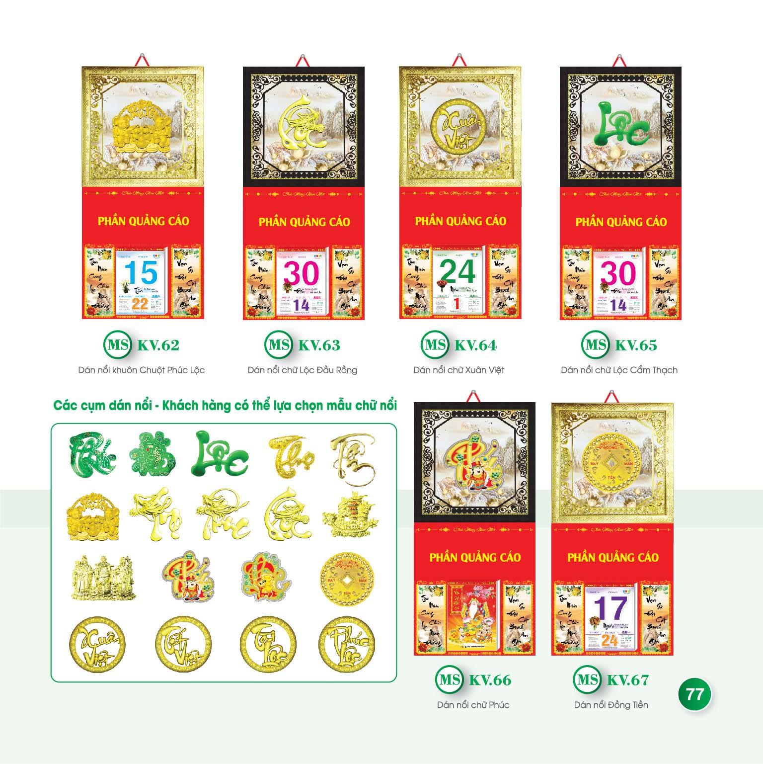 Đặt in quảng cáo bìa lịch khung đẹp giá rẻ tp.hcm