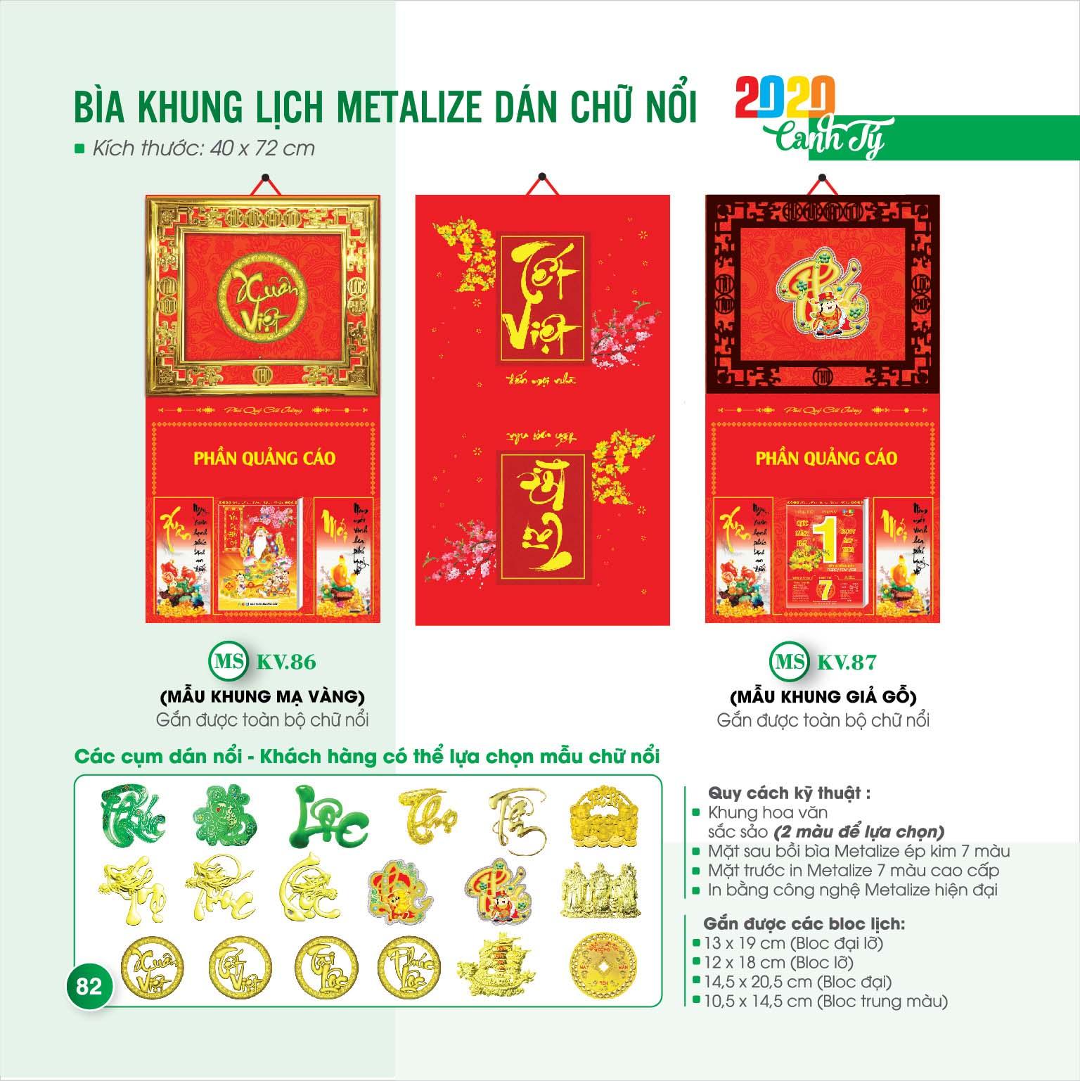 Địa chỉ cung cấp bìa lịch khung treo tường giá rẻ đẹp tp.hcm